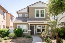 Photo of 1451 S Kadota Drive, Gilbert, AZ 85296 (MLS # 5925786)