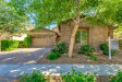Photo of 3119 E Maplewood Court, Gilbert, AZ 85297 (MLS # 5926350)