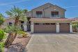 Photo of 3851 E Aspen Way, Gilbert, AZ 85234 (MLS # 5926361)