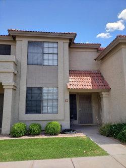 Photo of 3930 W Monterey Street, Unit 108, Chandler, AZ 85226 (MLS # 5926367)