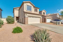 Photo of 1905 S 113th Drive, Avondale, AZ 85323 (MLS # 5926435)
