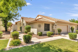 Photo of 955 E Mcnair Drive, Tempe, AZ 85283 (MLS # 5926525)