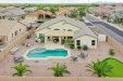 Photo of 40772 W Pryor Lane, Maricopa, AZ 85138 (MLS # 5926532)