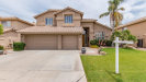 Photo of 3471 S Beverly Place, Chandler, AZ 85248 (MLS # 5926857)