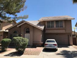 Photo of 1171 N Cambridge Street, Chandler, AZ 85225 (MLS # 5927395)