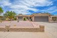 Photo of 1120 E Brenda Drive, Casa Grande, AZ 85122 (MLS # 5927401)
