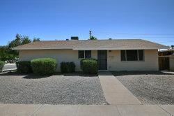 Photo of 1355 N Oregon Street, Chandler, AZ 85225 (MLS # 5927526)