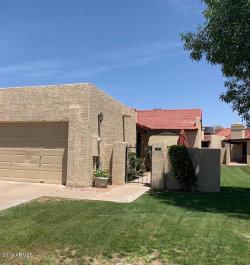 Photo of 2059 E Brown Road, Unit 16, Mesa, AZ 85213 (MLS # 5927573)