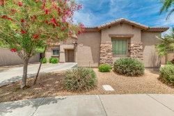 Photo of 484 E Rainbow Drive, Chandler, AZ 85249 (MLS # 5927595)