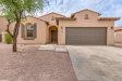 Photo of 1299 E Cassia Lane, Gilbert, AZ 85298 (MLS # 5927663)