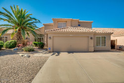 Photo of 6168 W Megan Street, Chandler, AZ 85226 (MLS # 5927704)