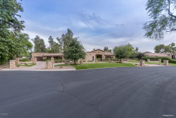 Photo of 7121 E Oakmont Drive, Paradise Valley, AZ 85253 (MLS # 5927799)