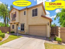 Photo of 669 E Los Arboles Place, Chandler, AZ 85225 (MLS # 5927809)