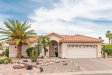 Photo of 1690 E Firestone Court, Chandler, AZ 85249 (MLS # 5927885)