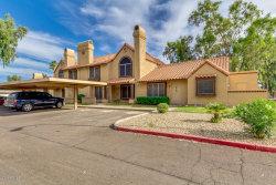 Photo of 4601 N 102nd Avenue, Unit 1076, Phoenix, AZ 85037 (MLS # 5928033)