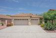 Photo of 8364 W Mary Ann Drive, Peoria, AZ 85382 (MLS # 5928082)