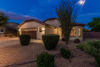 Photo of 3103 W Park Street, Phoenix, AZ 85041 (MLS # 5928091)
