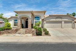 Photo of 1824 E Briarwood Terrace, Phoenix, AZ 85048 (MLS # 5928163)