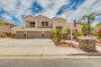 Photo of 26727 N 97th Lane, Peoria, AZ 85383 (MLS # 5928310)
