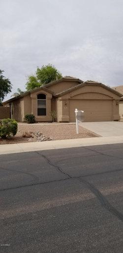 Photo of 43815 W Cahill Drive, Maricopa, AZ 85138 (MLS # 5928314)