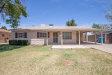Photo of 2336 W Marlette Avenue, Phoenix, AZ 85015 (MLS # 5928318)