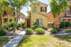 Photo of 103 N 87th Avenue, Tolleson, AZ 85353 (MLS # 5928435)