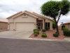 Photo of 17733 N Lainie Court, Surprise, AZ 85378 (MLS # 5928587)