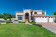 Photo of 7051 N 1st Avenue, Phoenix, AZ 85021 (MLS # 5928631)