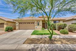 Photo of 3330 W Chambers Street, Phoenix, AZ 85041 (MLS # 5928655)