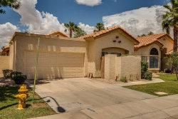 Photo of 3728 N Carnation Lane, Avondale, AZ 85392 (MLS # 5928729)