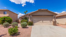 Photo of 12414 W Surrey Avenue, El Mirage, AZ 85335 (MLS # 5928859)
