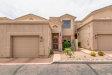 Photo of 11022 N Indigo Drive, Unit 102, Fountain Hills, AZ 85268 (MLS # 5928905)