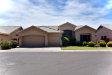 Photo of 20615 N 57th Drive, Glendale, AZ 85308 (MLS # 5928925)