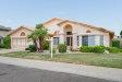 Photo of 3946 W Park View Lane, Glendale, AZ 85310 (MLS # 5928983)