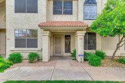 Photo of 3930 W Monterey Street, Unit 122, Chandler, AZ 85226 (MLS # 5929232)