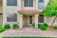 Photo of 3930 W Monterey Street, Unit 122, Chandler, AZ 85226 (MLS # 5929232)