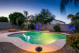 Photo of 18236 W Hatcher Road, Waddell, AZ 85355 (MLS # 5929265)