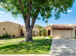 Photo of 908 W Sycamore Place, Chandler, AZ 85225 (MLS # 5929441)