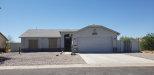 Photo of 8661 W Reventon Drive, Arizona City, AZ 85123 (MLS # 5929504)