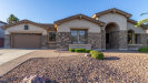 Photo of 474 E Elgin Street, Gilbert, AZ 85295 (MLS # 5929591)