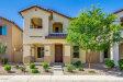 Photo of 9213 W Coolbrook Avenue, Peoria, AZ 85382 (MLS # 5929603)
