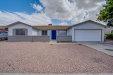 Photo of 5925 W Monte Cristo Avenue, Glendale, AZ 85306 (MLS # 5929805)