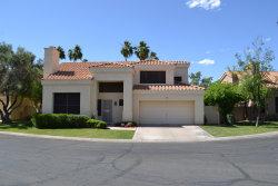 Photo of 36 W Greentree Drive, Tempe, AZ 85284 (MLS # 5929869)