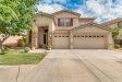 Photo of 2509 E Darrel Road, Phoenix, AZ 85042 (MLS # 5930168)