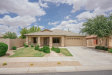 Photo of 16640 W Garfield Street, Goodyear, AZ 85338 (MLS # 5930957)
