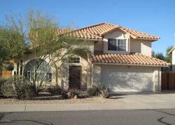 Photo of 4128 E Milton Drive, Cave Creek, AZ 85331 (MLS # 5931091)