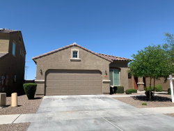 Photo of 8868 W Cameron Drive, Peoria, AZ 85345 (MLS # 5931240)