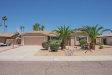Photo of 7418 W Jenan Drive, Peoria, AZ 85345 (MLS # 5931312)