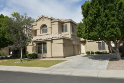 Photo of 1541 S Carriage Lane, Chandler, AZ 85286 (MLS # 5931431)