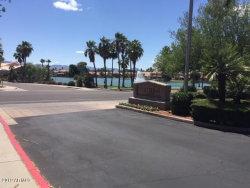 Photo of 3830 E Lakewood Parkway, Unit 2146, Phoenix, AZ 85048 (MLS # 5931565)